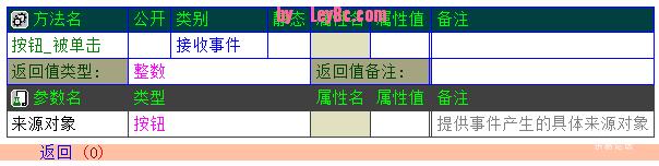 step2_3.jpg