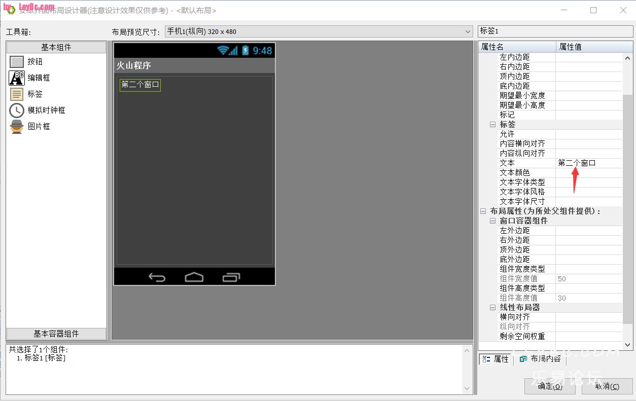 step4_1.jpg