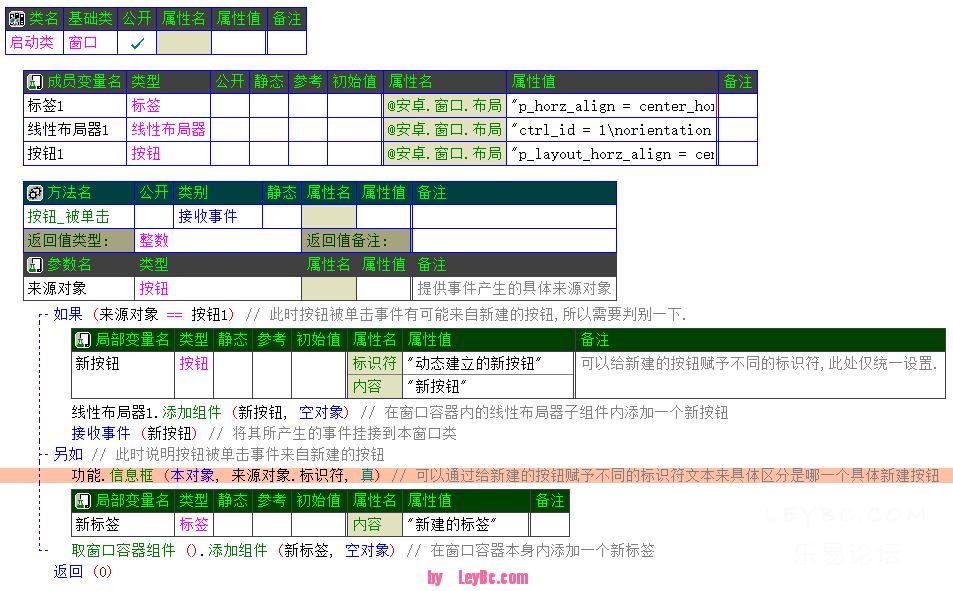 step6_1.jpg