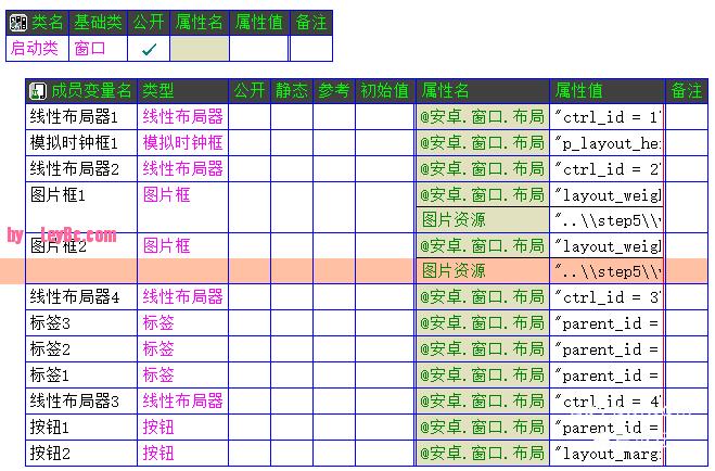 step7_2.jpg