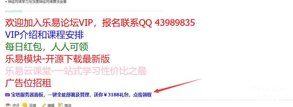 QQ截图20190509102805.png