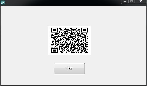 QQ截图20200114170518.png
