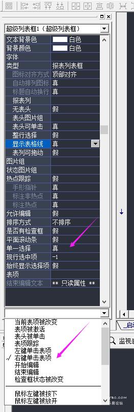 QQ截图20200410202114.png